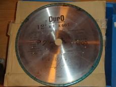Teroitettu Pyörösahan-/sirkkelinterä 300/25.4/2.2 Z60 metalli, teräs