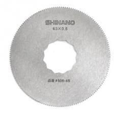 Pöreä terä Ø63mm, Shinano paineilmakoneet